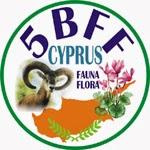 5bff-logo